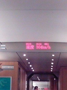CRH railway