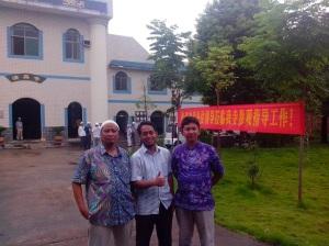 Masjid Besar Hengyang
